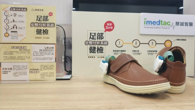 Smart insole and gait measurement solution